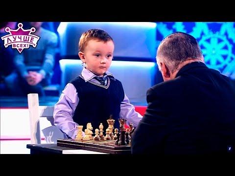 Трехлетний малыш сыграл в ша…