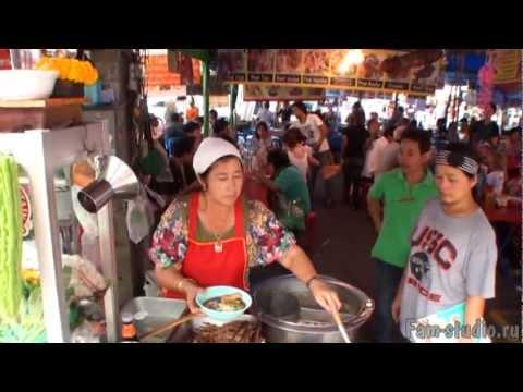 Бангкок - вкусная еда! (клип)