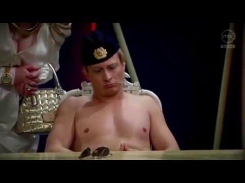 СУПЕР ВИДЕО: Пародия на Путин и Обаму