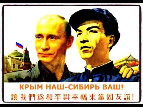 Зачем поджигают Сибирь?