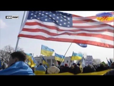 С Днем «Независимости» Украина 2016