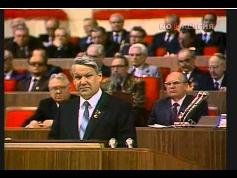 Почему Ельцин мразь и предат…