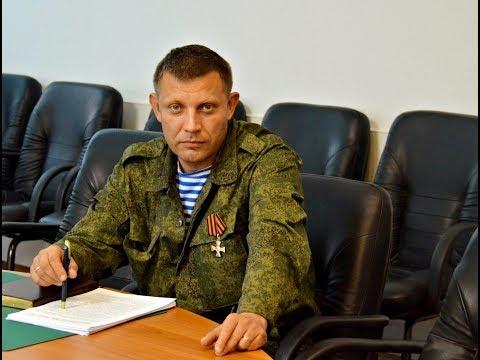 Переучреждение Украины – еди…