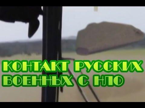 Утечка видео русских солдат …