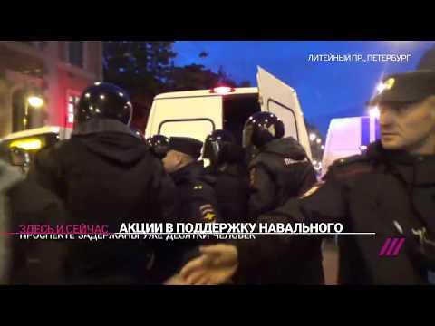 На одного задержанного по 20 журналистов