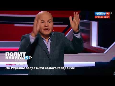 На Украине запретили книгу о самогоноварении в СССР