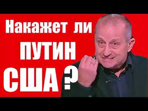 Яков Кедми 16.11.17 Накажет ли Путин США Кедми 16 ноября 2017