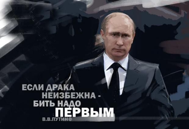 Путин: Россия сейчас сильнее любого потенциального агрессора...