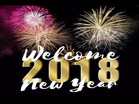 С Новым 2018 годом! Поздравляю!!!