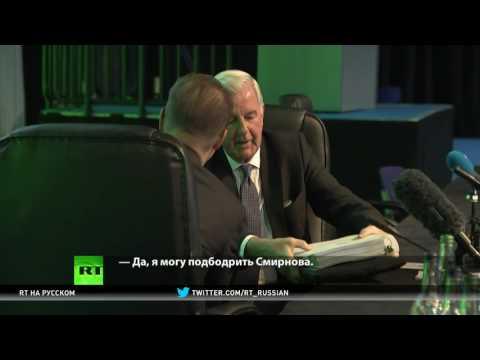 RT удалось записать разговор руководителей WADA о России