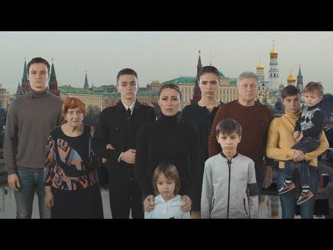 обращение семьи Шестуна к Путину.