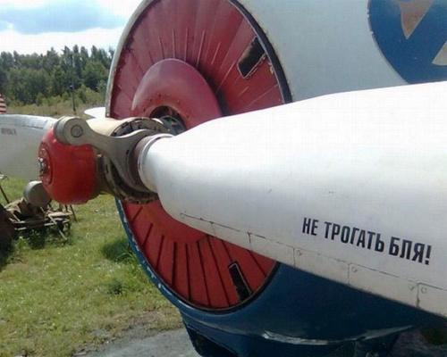 Доходчиво об авиации для чайников
