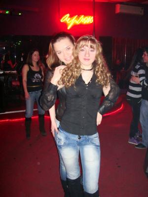 Я и подружка))