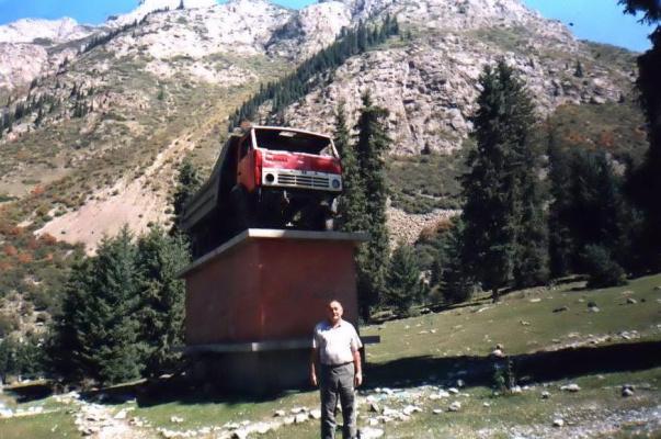 Памятник авт. КамАЗ