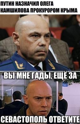 Совпадение?