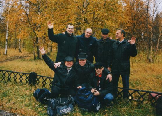 г.Северодвинск 2002 г.