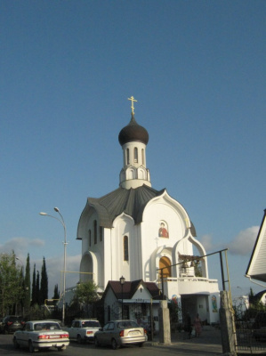 Сочи, Церковь Успения Пресвятой Богородицы