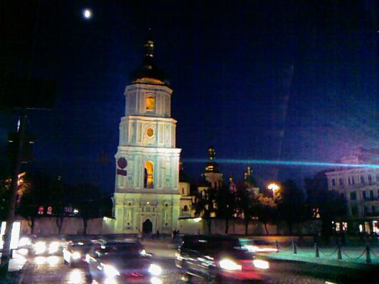 Kyiv 30.05.09