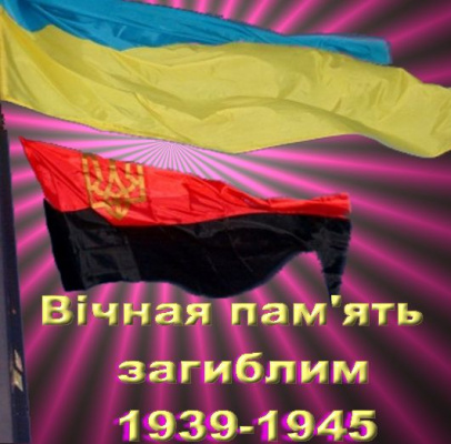 """Пам""""ять,загиблі,тортури,комуністичний режим."""