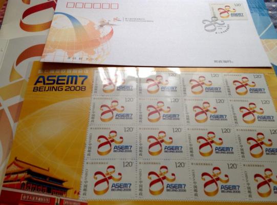 2008г набор марок из Китая
