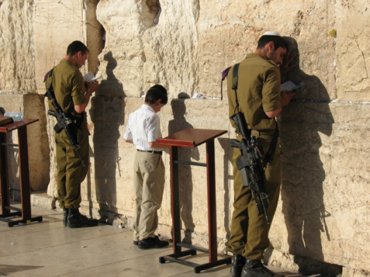 Иерусалим - у Стены Плача