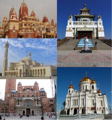 Храмы основных религий.