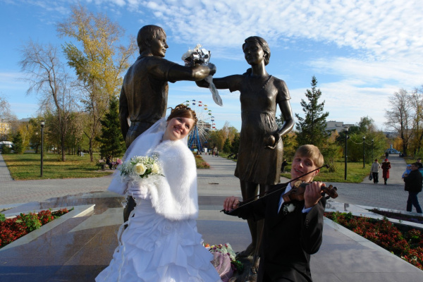 Свадьба 10.10.09