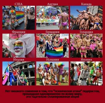 Однополые браки канули в лета, суд Австралии принял решение об аннулировании однополых браков, а новый закон о легализации однополых браков признан противоречащим федеральному законодательству,