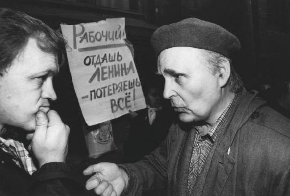 Отдашь Ленина - потеряешь всё...