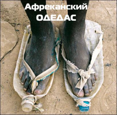Адидас)))))))