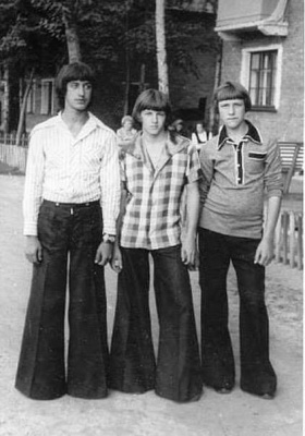 Модные ребята с нашего двора
