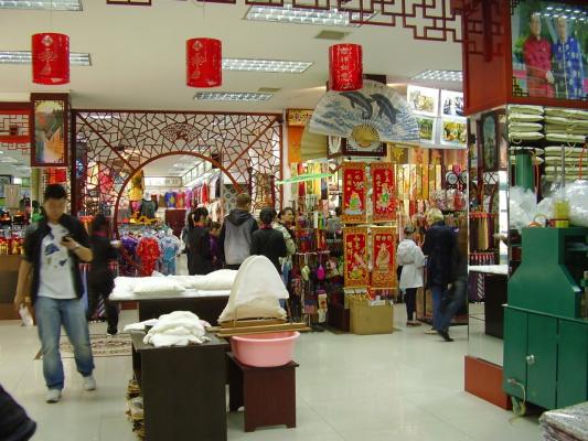 Шелковая фабрика (магазин)