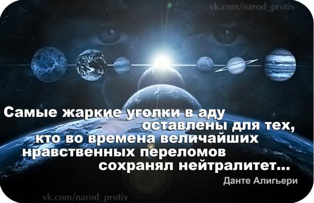Кто отказался от борьбы, когда народ уничтожают, будет первым гореть в аду