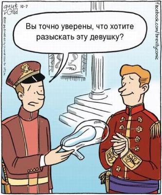 ТУФЕЛЬКА