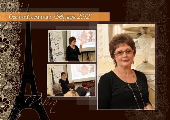 Ирина Непогодова в Белоруссии