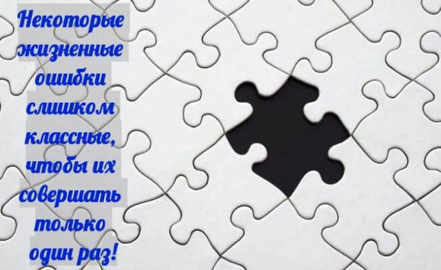 pozitivnye_kartinki_29