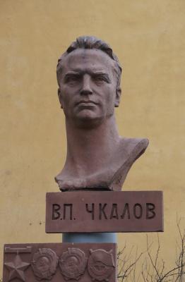 Памятник В.Чкалову на Пионерской улице.