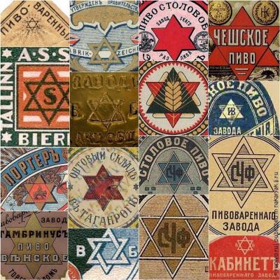 Пивоварни до революции принадлежали евреям. И сейчас