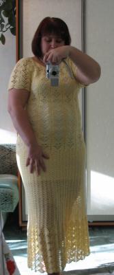 любимое платье