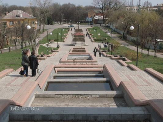 Украина, парки Артемовска