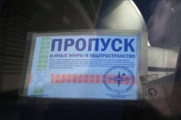 А у меня уже есть !!!):)))))))