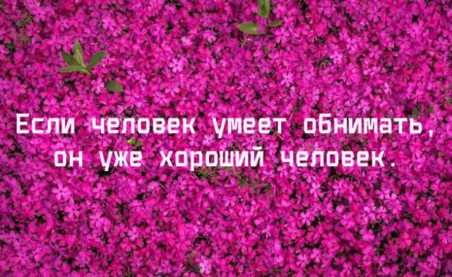 pozitivnye_kartinki_19