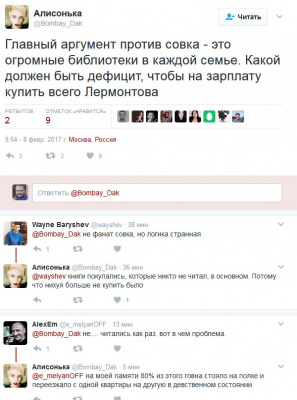 Главный аргумент против СССР