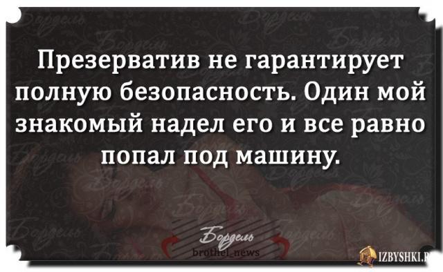 1488032463_izbyshki.ru_kwzqrnfy8ww