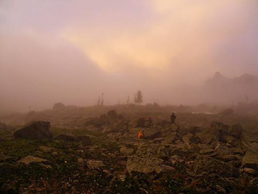 Магия тумана