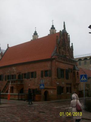 Дом Перкунаса в Вильнюсе