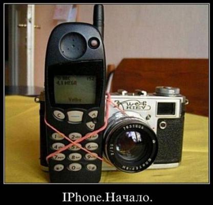 iPhone, итерация 1