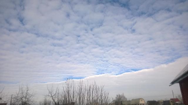 Вот такое небо !