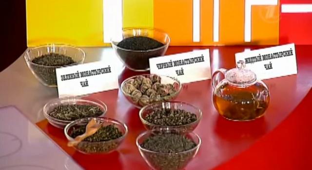 Сбор (чай) при женском бесплодии