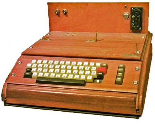 Что это за устройство, в каком году было разработано и кем?